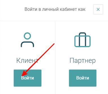 Выбор категории пользователя