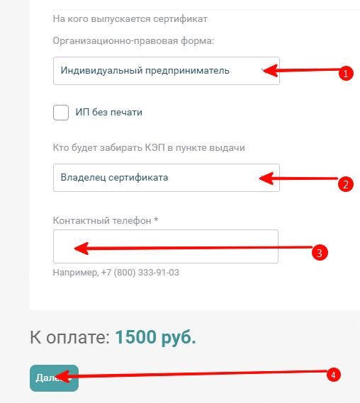 Данные заявки